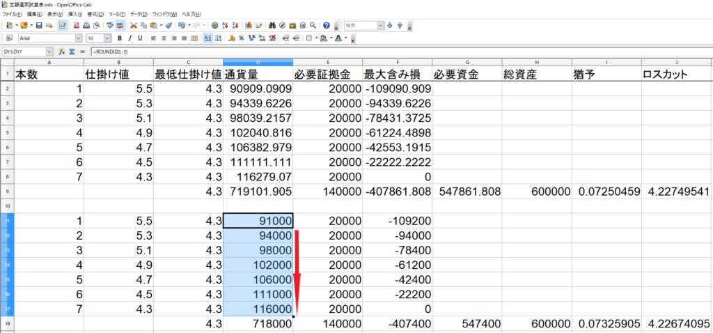 データコピー