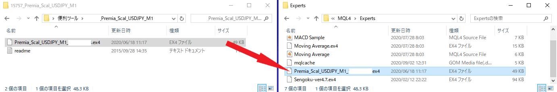EXファイルコピー
