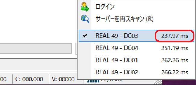 XMパソコン