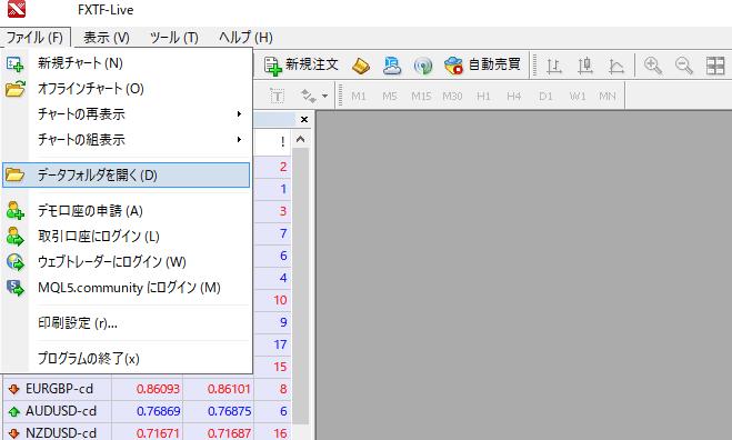 データフォルダ